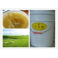 China Lanolin Alcohol / Lanolin Anhydrous Lanolin EOgrease USP / BP / EP HOC6H4COOCH3 wholesale