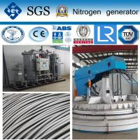 China Fully Automatic Pressure Swing Adsorption Nitrogen Generation System wholesale