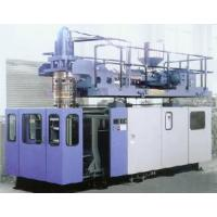 China Fully Automatic Blow Molding Machine (TDB-50A/B) wholesale