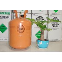 China Green refrigerant gas R290 99.9% purity for sale wholesale