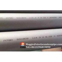 China Duplex Stainless Steel Pipe, ASTM A789 / ASTM A790 / ASTM A928 S31803, S32750, S32760, SUS329J3L, 1.4462, 1.4410, 1.4501 wholesale