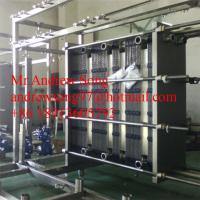 China Small Milk Pasteurization Equipment For Sale wholesale