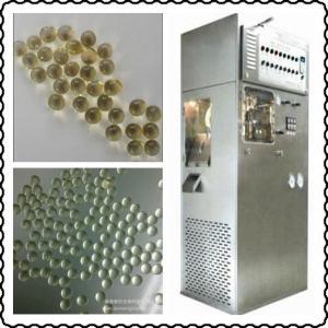 China 1.5kw Soft Capsule Making Machine Pulsant - Cutting 22000 Balls Per Hour wholesale