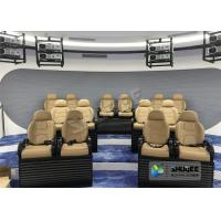 China Deeply Immersion 5D Cinema System Widely Applying In Cinemas, Science Museums wholesale