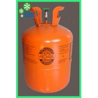 China refrigerant gasR404A wholesale