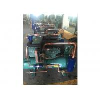 Quality 15HP Copeland Water Cooled Condensing Units , Compressor Refrigeration Unit For Supermarket for sale