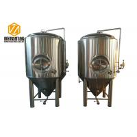 China Europe compliance 1000L side manhole fermentation tanks din32 food grade wholesale