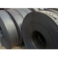 China Hardware Hot Rolled Steel Strip 685 -  880mm Width 508 MM Coil ID wholesale