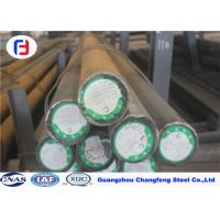 Quality Upgraded Alloy Cold Work Tool Steels SKD1 / 1.2080 /D3 for sale