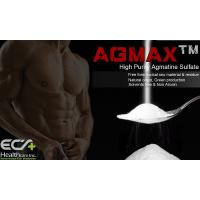 China Clear Agmatine Sulfate Supplement , Muscle Growth Supplements CAS 2482 00 0 wholesale
