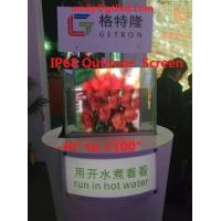 China High Waterproof  Outdoor Advertising LED Display P8 Aluminum Cabinet IP68 wholesale