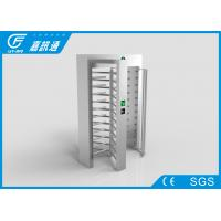 China Stainless Steel Full Height Turnstile 30 Person / Min IC / ID Card Reader For Office Building wholesale