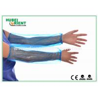 Buy cheap Single Use Waterproof Disposable Arm Sleeves for Food Industry Warehouse product