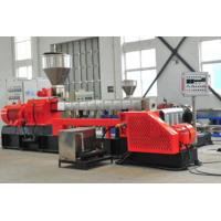 Buy cheap High Speed Mixer Pvc Pelletizing Machine With 500 - 600 Kg / Hour Capacity from wholesalers