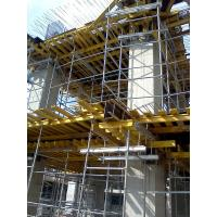 China High Efficient Ring-Lock Scaffolding Table System / Scaffold Formwork wholesale