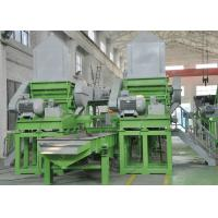 China Rubber Powder Grinding Waste Car Tyre Recycling Machinery CE Certification wholesale