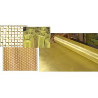 China 120 Mesh Ultra Thin Brass Wire Mesh Plain Weave With 0.076mm - 3.522mm Opening wholesale