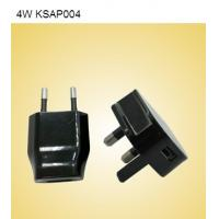 China 12V to 5V Universal USB Power Adapter with Current 0.7A for Computer and Laptop wholesale
