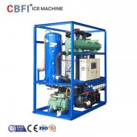 China Automatical 3 Ton Tube Ice Maker , Daily Capacity 3000kg / 24h wholesale