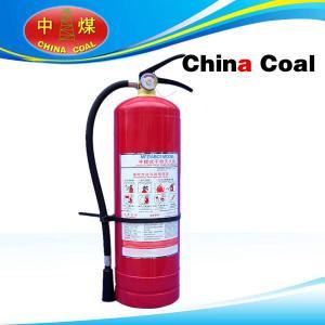 China MFZ/ABC5 portable dry powder fire extinguisher wholesale