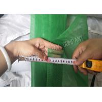 Buy cheap Ultra Fine Soft Agricultural Insect Netting Twisted Weaving And Uv Proof With from wholesalers
