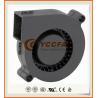 China 50mm x 50mm x 15mm 5015 5V 7V 9V 12V 24V cooling Fan Blower wholesale