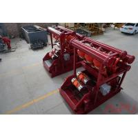 China Oil rig drilling fluid solids control mud cleaner for sale at Aipu solids wholesale