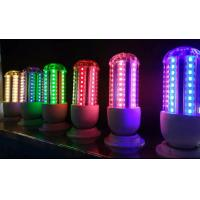 China RGB led energy saving U shape E27 high bright PIR intelligent sensing motion sensor lights wholesale
