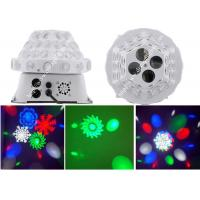 Buy cheap 4 Eyes DMX Disco Stage LED Lights 30W RGBW Led Image Magic Light from wholesalers