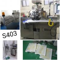 China 3 Kw Small Batch Electric Soft Capsule Making Machine Automatic For Laboratory wholesale