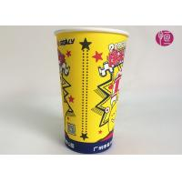 China 18oz Top Dia 90mm Single Wall Paper Cups , PE Coated Paper Cup For Popcorn wholesale