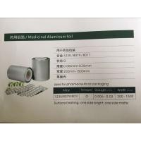 Quality Flexible Packaging Foil for pharmaceutical 8011 H18 FDA Standard for sale