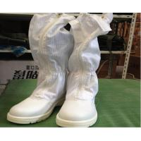 China Smash Proof Anti Static Safety Boots , Oil Resistant Lightweight ESD Approved Shoes wholesale