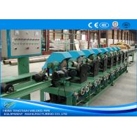 China Durable Steel Tube Making Machine , Stainless Steel Pipe Mill For Household Appliances wholesale