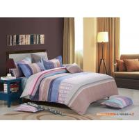 China Ce Certificated Bohemian Style Elegant Bedding Sets  , Toddler 4 Piece Bedding Set wholesale