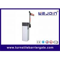 China Toll Boom Barrier Gate AC220V/110V Loop Detector With Aluminum Barrier Arm wholesale