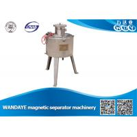 China Slurry Double Cooling 2.5T Magnetic Separator Machine For Quartz Beneficiation wholesale