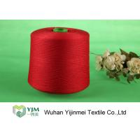 China Red Bright Colored Dyed Polyester Yarn Z Twist With Plastic Core wholesale