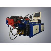 China Hydro cylinder servo control cnc pipe bending machine for copper or aluminum tube bending wholesale