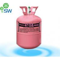 China refrigerant gas r410a for sale wholesale