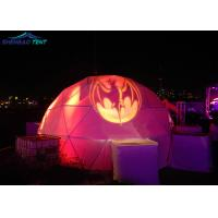 China Customized Hot Galvanized Steel Geodesic Dome Tent Fire Retardant DIN4102 wholesale