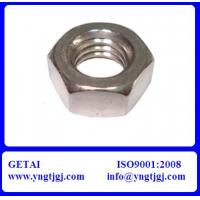 China ASTM A563 GR DH Heavy Hex Nut on sale