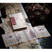 China Antique Ancient Chinese Silk Painting , Chinese Silk Stamp Album A4 , B5 on sale