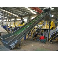 China 304 Stainless Steel 150 KW Polythene Bags Recycling Machines 300 Kg / H Full Automatic wholesale