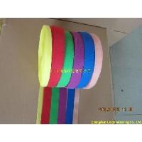 China Velcro Fastener Tape -Ly00118 wholesale