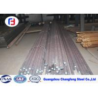 Quality Annealed Treatment SKD61 Tool Steel , Welding H13 Tool Steel Electroslag Remelting Steel for sale