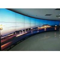 Buy cheap Large Visual Angle Cambered Perfect 3D Effect True Sensory Experience Curved Lcd from wholesalers