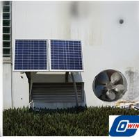 China 25 Watt Air Conditioning Solar Vent Fan With 12V Brushless DC Motor For Home Use wholesale