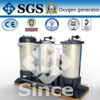 China PO-30 Industrial Oxygen Gas Generator For Metal Cutting & Welding wholesale