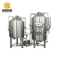 China Three Vessels Small Brewery Equipment Multifunctional 500L 10~12HL Output / Week wholesale